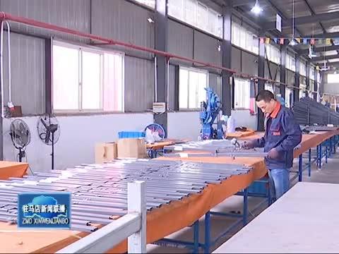 平舆县大力发展户外休闲用品产业 打造中部最大加工基地