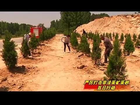 泌阳巡视整改确保打击非法采砂采矿工作取得成效