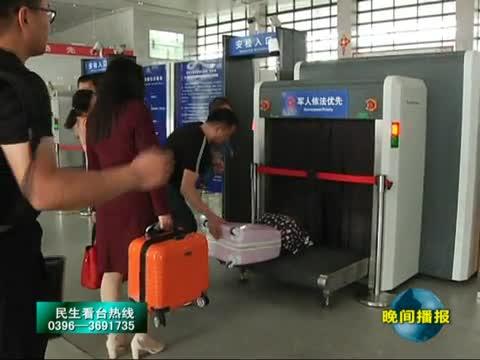 旅客可直接刷身份证进站了