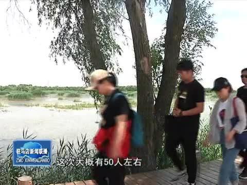我市各旅行社及户外爱好者到安徽淮南开展考察活动