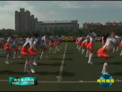 阳光体育节 萌娃嗨翻天