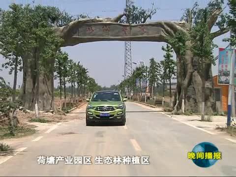 老湾村打造美丽田园综合体 走出乡村振兴新路子
