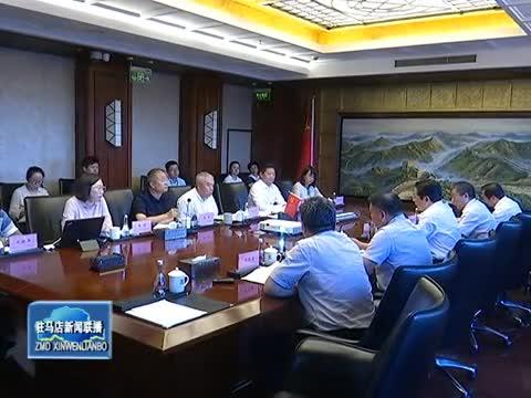 朱是西会见北京泛华建设集团董事长杨天举