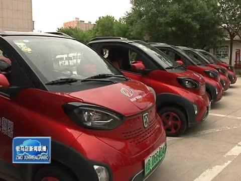 10辆宝骏新能源采访体验车投入使用