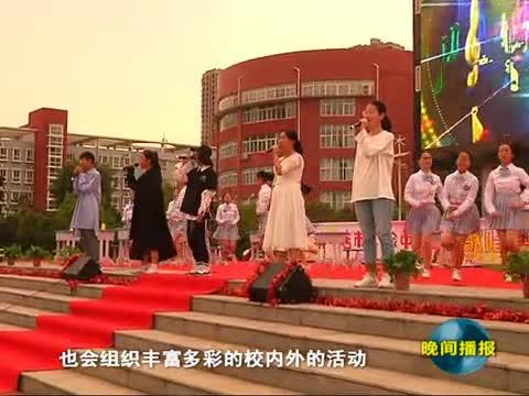 驻马店实验中学举办校园歌手大赛