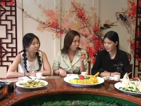食客行动《吉翔餐厅》