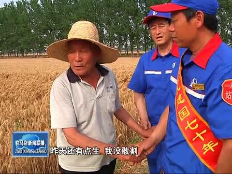 中石化驻马店分公司 党员服务队服务到田间