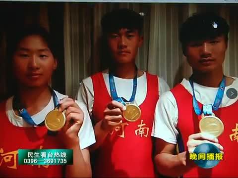 第二届全国青年运动会驻马店赛艇健儿勇夺两金五银