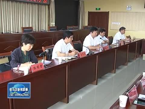 陈星到部分县区集中交办环境污染专项调研问题
