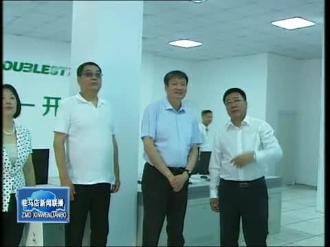 ?#36335;?#21040;汝南县调研督办市政协第359号重点提案