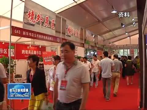 第22届中国农产品加工业投资贸易洽谈会亮点纷呈