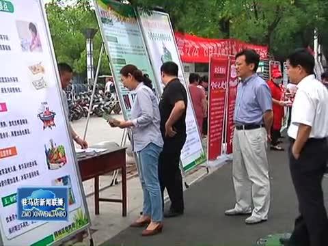 我市各县区开展食品安全宣传活动