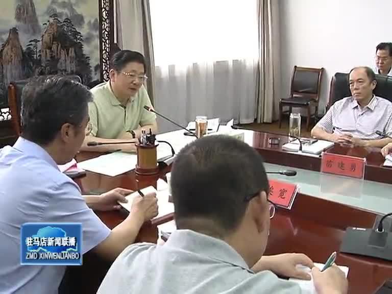 南駐阜鐵路項目預可研方案匯報會召開