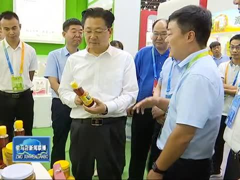 第二届中国粮食交易大会河南省产销合作在郑州举行