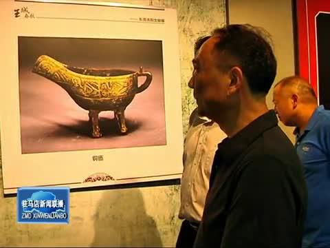 東周洛陽文明展在我市展出三個月