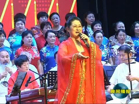 市老年大學舉辦慶祝新中國成立70周年文藝匯演
