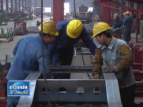中国京粤港投资控股集团产业公司到开发区考察