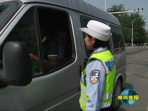 公安交警部门严查交通违法行为
