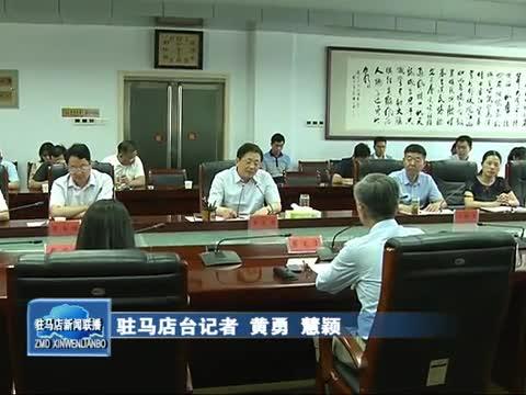 市政府与台湾源鲜集团签署合作意向框架协议