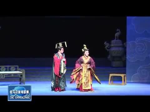 豫剧大汉贤后在遂平县上演