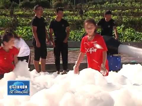 老乐山景区举行泼水节狂欢节