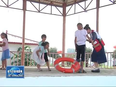 開展防溺水安全教育 村民歡迎