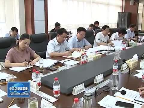 朱是西到昊华骏化集团开展企业服务日活动