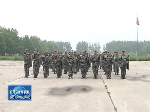 新蔡县开展基干民兵集中轮训