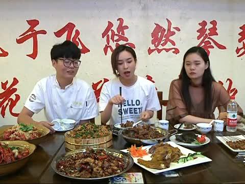 食客行動《小宋城》