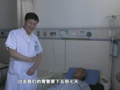 快速康复技术惠及广大患者