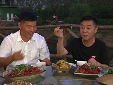 食客行動《天潤農業小龍蝦美食節》