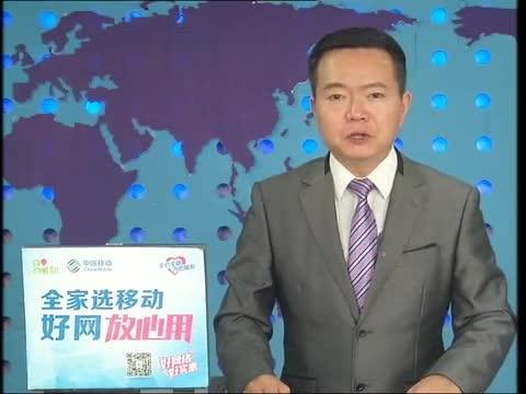 新聞聯播《2019.07.27》