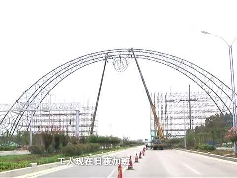 中國國際農產品加工產業園彩虹門即將亮相