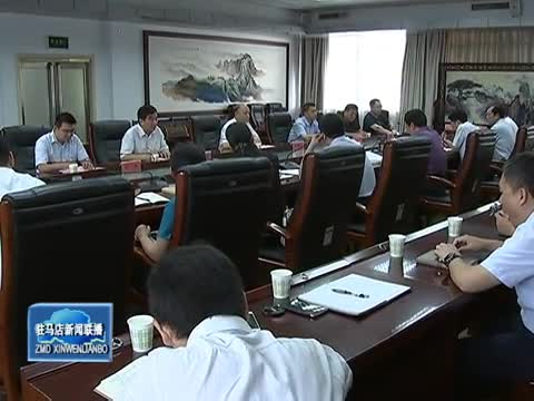 朱是西出席鄭州大學與天方藥業戰略合作簽約儀式