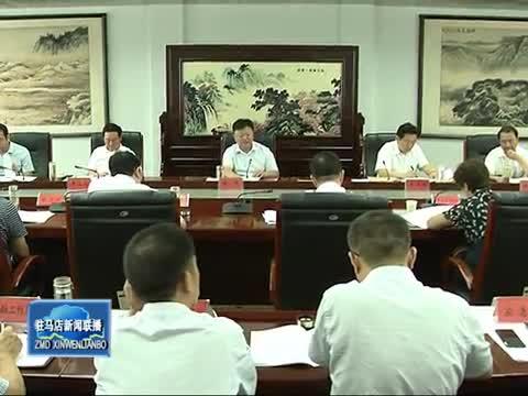 市委国家安全委员会召开第一次全体会议 陈星主持会议 朱是西出席会议