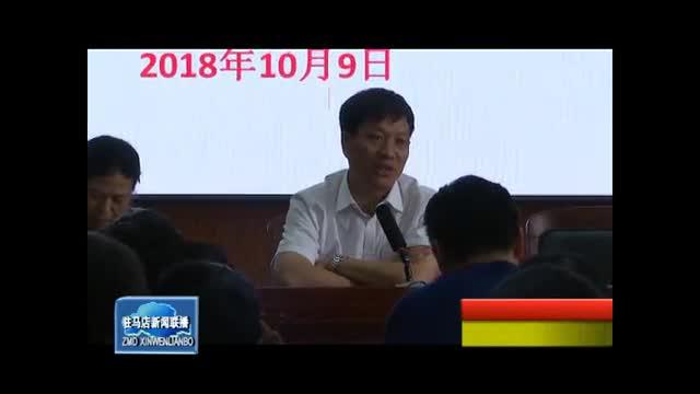 孙群杰 为做一名好校长不懈奋斗