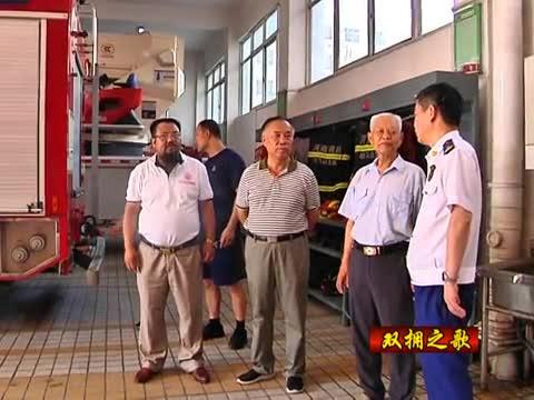 平舆商会复转军人看望慰问驿城区消防救援大队指战员
