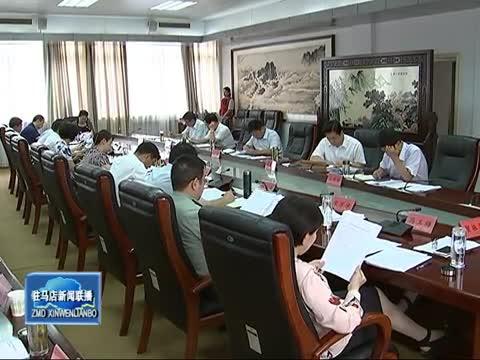 市委常委會召開會議 陳星主持會議并講話