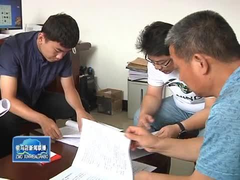 一元民生救助保险项目惠及广大市民