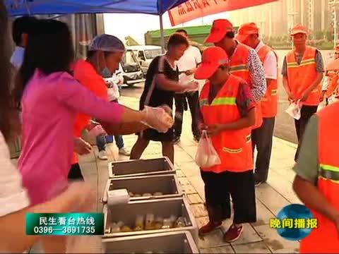 中心城区2000名早班环卫工人免费享受爱心早餐