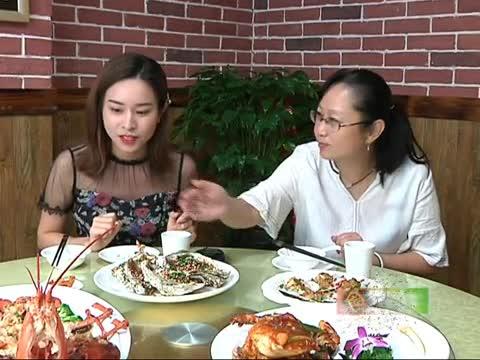 食客行动《海之味海鲜城》