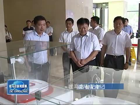 驻马店优势产业推介暨项目签约仪式在京举行