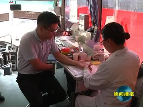 我市第六屆公務員獻血月公益活動啟動