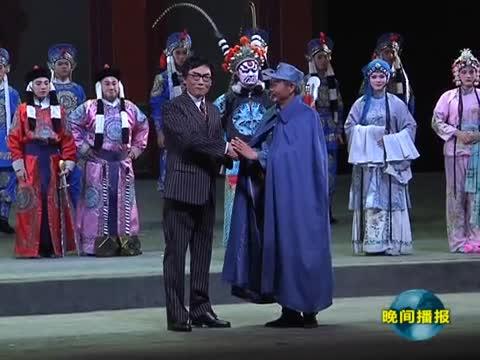 大型豫剧现代戏《樊粹庭》首场演出在市会展中心举行