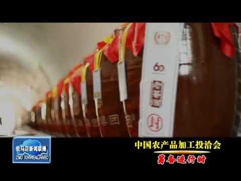 豫坡集团借盛会东风 树企业品牌