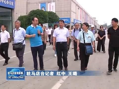 开发区加紧推进第二十二届中国农产品加工投洽会各项筹备工作