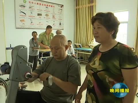 驿城区破解重度残疾人家庭脱贫难题 帮助脱贫