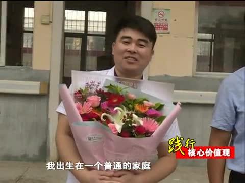 爱心人士刘振起赴郑捐献造血干细胞