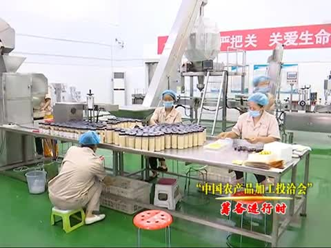 平舆康博汇鑫新产品将亮相盛会
