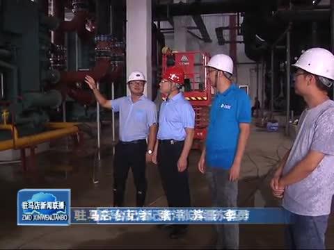 范元朝 嚴把工程建設標準 用心鑄造精品工程